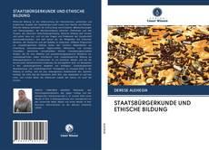Buchcover von STAATSBÜRGERKUNDE UND ETHISCHE BILDUNG