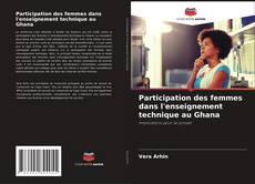 Participation des femmes dans l'enseignement technique au Ghana的封面