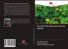 Обложка Fonction des vitamines dans les plantes