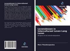Обложка Levenslessen in Intercultureel Leven Lang Leren