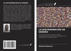 LA DISCRIMINACIÓN DE GÉNERO的封面