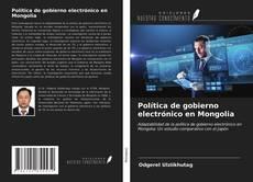 Обложка Política de gobierno electrónico en Mongolia
