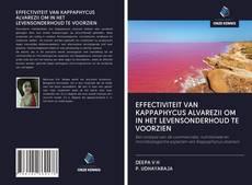 Обложка EFFECTIVITEIT VAN KAPPAPHYCUS ALVAREZII OM IN HET LEVENSONDERHOUD TE VOORZIEN