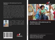 Copertina di Assistenza e istruzione per la prima infanzia