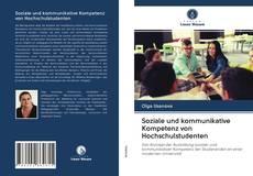 Bookcover of Soziale und kommunikative Kompetenz von Hochschulstudenten