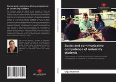 Bookcover of Social and communicative competence of university students