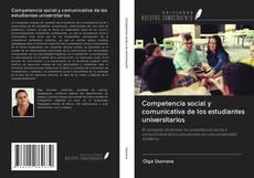 Portada del libro de Competencia social y comunicativa de los estudiantes universitarios