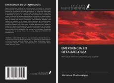 Capa do livro de EMERGENCIA EN OFTALMOLOGÍA