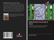 Copertina di AKEL/Partito Comunista di Cipro