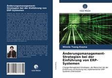 Обложка Änderungsmanagement-Strategien bei der Einführung von ERP-Systemen