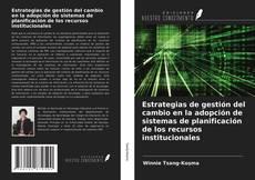 Обложка Estrategias de gestión del cambio en la adopción de sistemas de planificación de los recursos institucionales