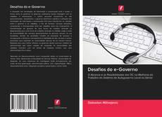 Capa do livro de Desafios do e-Governo