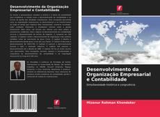 Copertina di Desenvolvimento da Organização Empresarial e Contabilidade