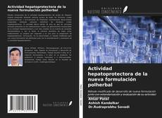 Обложка Actividad hepatoprotectora de la nueva formulación polherbal