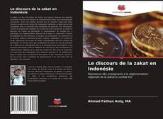 Le discours de la zakat en Indonésie的封面
