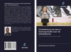 Обложка Ontwikkeling van een e-learningmodel voor de bedrijfssector