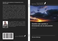 Gestión del cambio e innovación en la educación的封面