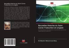 Bookcover of Nouvelles théories du Saint Coran Traduction en anglais