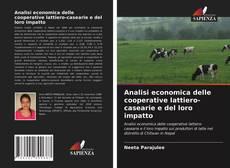 Copertina di Analisi economica delle cooperative lattiero-casearie e del loro impatto