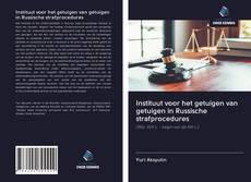 Borítókép a  Instituut voor het getuigen van getuigen in Russische strafprocedures - hoz