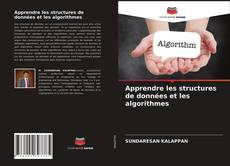 Apprendre les structures de données et les algorithmes的封面