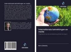 Обложка Internationale betrekkingen en media
