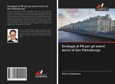 Strategia di PR per gli eventi storici di San Pietroburgo的封面
