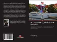 Copertina di Le commerce de détail de luxe en Chine