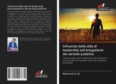 Influenze dello stile di leadership sull'erogazione del servizio pubblico的封面