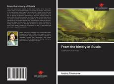 Bookcover of From the history of Russia