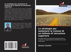 Bookcover of Le strategie per sostenere la visione di un istituto di istruzione superiore