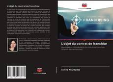 Bookcover of L'objet du contrat de franchise