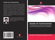 Bookcover of Gestão do Conhecimento