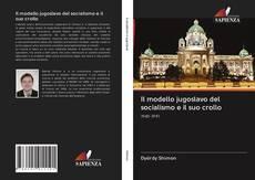 Il modello jugoslavo del socialismo e il suo crollo的封面