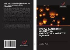 Bookcover of WPŁYW ZACHODNIEJ KULTURY NA WYPOCZYNEK KOBIET W TAJWANIE