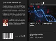 COVID-19 y los problemas de riñón的封面