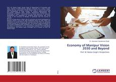 Обложка Economy of Manipur Vision 2030 and Beyond