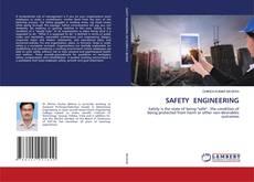 Обложка SAFETY ENGINEERING