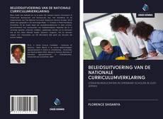 Обложка BELEIDSUITVOERING VAN DE NATIONALE CURRICULUMVERKLARING