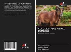 Обложка COCCIDIOSI NEGLI ANIMALI DOMESTICI