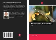 Borítókép a  Maramuresh e Podkarpathian Rus - hoz