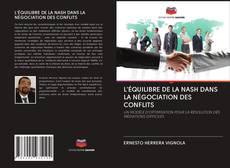 Обложка L'ÉQUILIBRE DE LA NASH DANS LA NÉGOCIATION DES CONFLITS