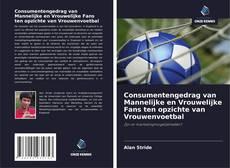 Bookcover of Consumentengedrag van Mannelijke en Vrouwelijke Fans ten opzichte van Vrouwenvoetbal