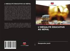 L'INÉGALITÉ ÉDUCATIVE AU NÉPAL的封面