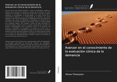 Bookcover of Avanzar en el conocimiento de la evaluación clínica de la demencia