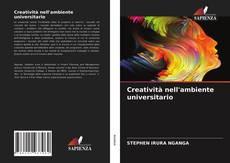 Обложка Creatività nell'ambiente universitario