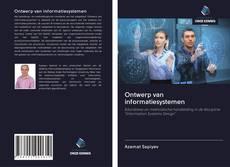 Обложка Ontwerp van informatiesystemen