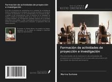 Formación de actividades de proyección e investigación的封面