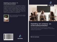 Обложка Opleiding van ontwerp- en onderzoeksactiviteiten