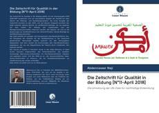 Bookcover of Die Zeitschrift für Qualität in der Bildung [N°11-April 2018]